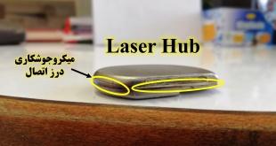 micro laser welding
